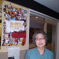 4/15(日)松本侑壬子さんトーク「晴れ舞台」