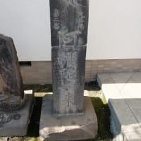 137 東京都北区の石造物-20b-田端2丁目