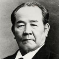 スーパースター・大谷翔平の愛読書は、渋沢栄一の『論語と算盤』