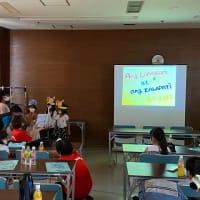 親子国際理解講座(おやこ こくさい りかい こうざ)