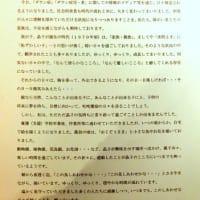 「いかわ あきこ」作品展
