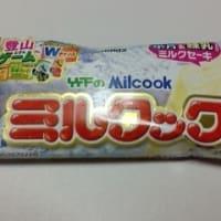 竹下製菓 ミルクック