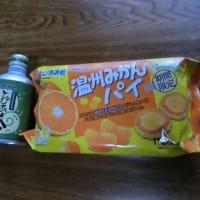 JAは、柑橘だけでなく米の消費拡大も進めて欲しい