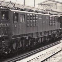 ELの写真 EF50