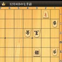 やさしい詰将棋を解きましょう