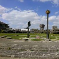 総合運動公園