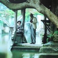 テレビ Vol.281 『ドラマ 「ストレンジャー ~上海の芥川龍之介~」』