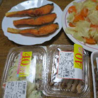 健康な家食を目指して153