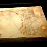 ミュージアム巡り ANCIENT EGYPT マアケルウプタハの供物台