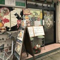 西荻窪ランチ 『珪花飯店』 ・・・冷麺タワー!