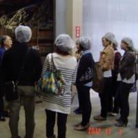 日本の伝統を探りに まるや八兆味噌見学