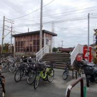 向ヶ丘駅 豊橋鉄道渥美線