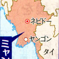 ミャンマー不服従運動① 市民たちのたたかい 不当な権力に従えない