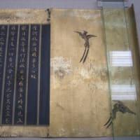 東京国立博物館 常設展(絵画)