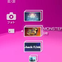 CFWでモンハン3起動方法 - PSPぷれいブログ