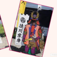 関ヶ原古戦場@岐阜県関ケ原 令和元年(2019)8月13日