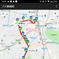 #0144 -'19. 渋谷からバスに乗って(再編集版)