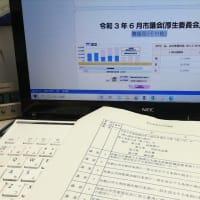 和歌山市議会経過報告(各常任委員会)