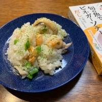 お魚調味料に一工夫を足して、香りを楽しむ洋食ピラウ