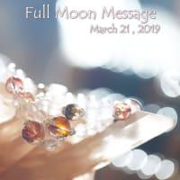 ✤2019年3月21日 天秤座の満月メッセージ✤