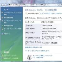 Aspire one 改造記 AOD150 編