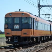 近鉄 東松阪第10号踏切(2021.4.10) 12251F 臨時特急 賢島行き ありがとう12200系HM
