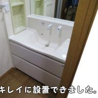 福岡 大型洗面化粧台を取り替えました!鏡の劣化(下部)を隠すハイバックカウンターの提案♪ 福岡市南区高宮