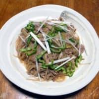 豚肉と春雨のスープ煮