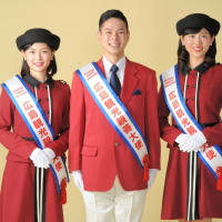 『2021広島観光親善大使』を募集します。