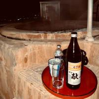 原鶴温泉「夜空と夜景を眺めて客室露天風呂で一杯。」