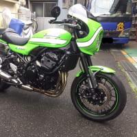 最近の高額買取車両 Z900RSが熱い!!!Z900RSの買取ならバイク査定ドットコム