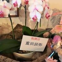 「aGOOD」開店おめでとう!~久し振りの六本木!