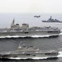 トランプは、日米安全保障条約を破棄して日本国をイラン攻撃に参加させる!!
