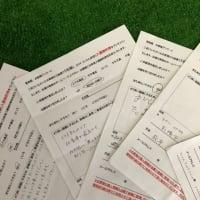 2019 さくらんぼ狩り入園無料券当選者