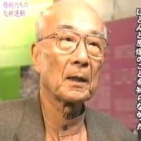 明日に向けて(1997)ビキニ核実験による民衆の覚醒まで被爆者には光が当たらなかった。国は救済の義務をいつも果たしてこなかった-被爆国論の再考5