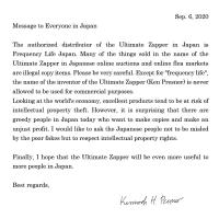 プレスナー氏から日本の皆様へのメッセージ Sep. 6, 2020