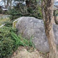 牛くびりの石