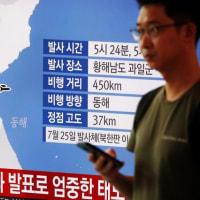 <GSOMIA>もし明日、韓国との軍事情報共有協定が破棄されたら……どんな問題が起きるのか。 黒井 文太郎 [軍事ジャーナリスト]