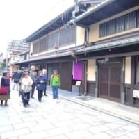 【関西中国】町並みと民家を訪ねる会