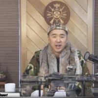 2020年2月5日 韓国語日曜礼拝 聖殿同士争わず共に伝道の戦いに出なさい (機械音声)