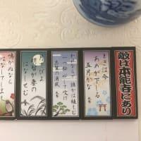 たからづか牛乳南口店(兵庫県宝塚市) et      木曽路宝塚店  ~♪