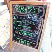 何か東光飯店本店のランチの掲示が、見やすくなっていた。