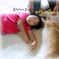 子どもちゃんも大スキ~wan♪♪