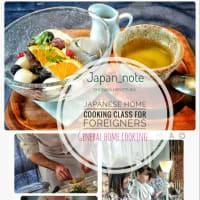 #Japan_noteは和文化のInnbaunndoBusinessです 宜しくお願い致します