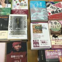 「歴史書即売会in高円寺」、明後日11/9(土)と翌週11/16(土)の開催です。
