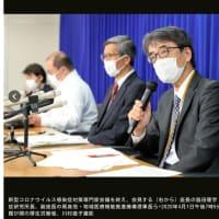 「東京や大阪は感染拡大警戒地域」 専門家会議が警告 有料記事 新型肺炎・コロナウイルス
