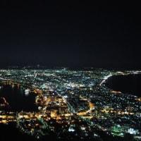 函館の夜景【北海道函館市】