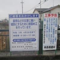高木りゅうた新春の集い 自転車街宣は安威団地、福井団地へ