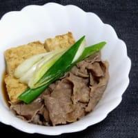 酒が進む肉豆腐