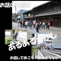観光施設のブログとFaceBook
